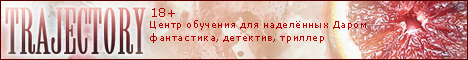 http://forum-top.ru/uploads/banners/banner_1881.1375321499.png